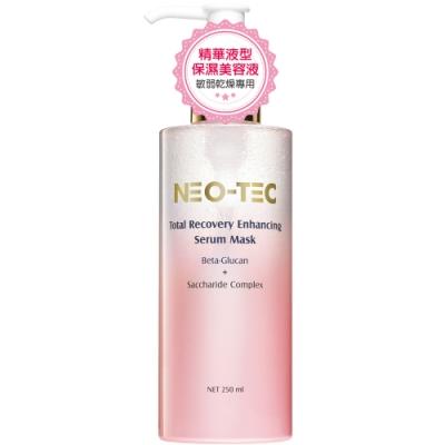 NEO-TEC妮傲絲翠 葡聚醣前導精華美容液250ml