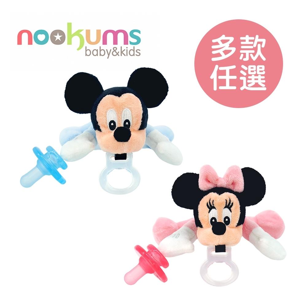 nookums 美國 迪士尼限量款 寶寶可愛造型安撫奶嘴/玩偶(多款可選)