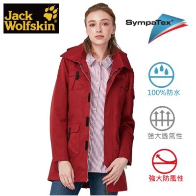 【Jack Wolfskin 飛狼】女 SympaTex 防風防水透氣外套 長版修身 單件式『暗紅』