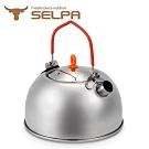 【韓國SELPA】304不鏽鋼茶壺600ml