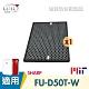 LFH 顆粒活性碳清淨機濾網 適用:SHARP夏普 FU-D50T/D50T-WR/FZ-D40XH product thumbnail 1