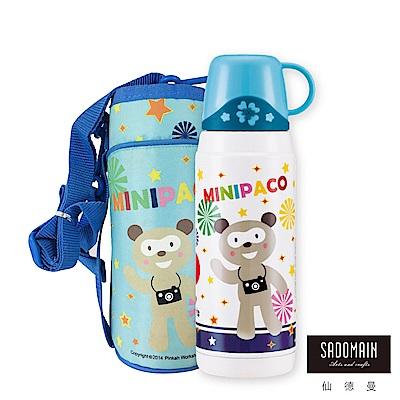 [買一送一]仙德曼SADOMAIN 法國浣熊寶貝真空保溫瓶-藍
