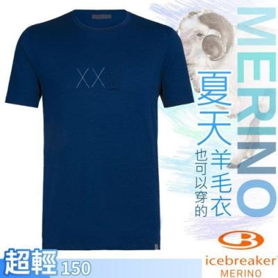 Icebreaker 男款 Nature Dye 美麗諾羊毛 圓領短袖上衣(經典XXV)_深藍