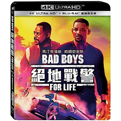 絕地戰警 For Life 4K UHD+BD 雙碟限定版