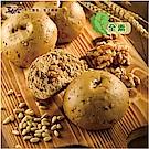 玉食堂 堅果雜糧饅頭(5入)