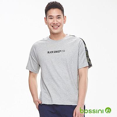 bossini男裝-圓領短袖上衣11淺灰