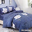 BEDDING-法蘭絨標準雙人6x7兩用被套-星雲