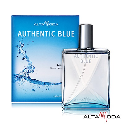 ALTAMODA獵愛調香師系列-淡香水 Authentic Blue湛藍之實