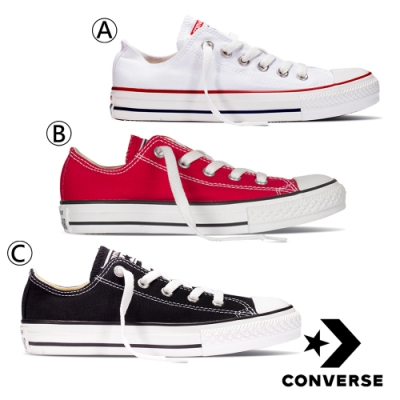 CONVERSE 童鞋 3色任選