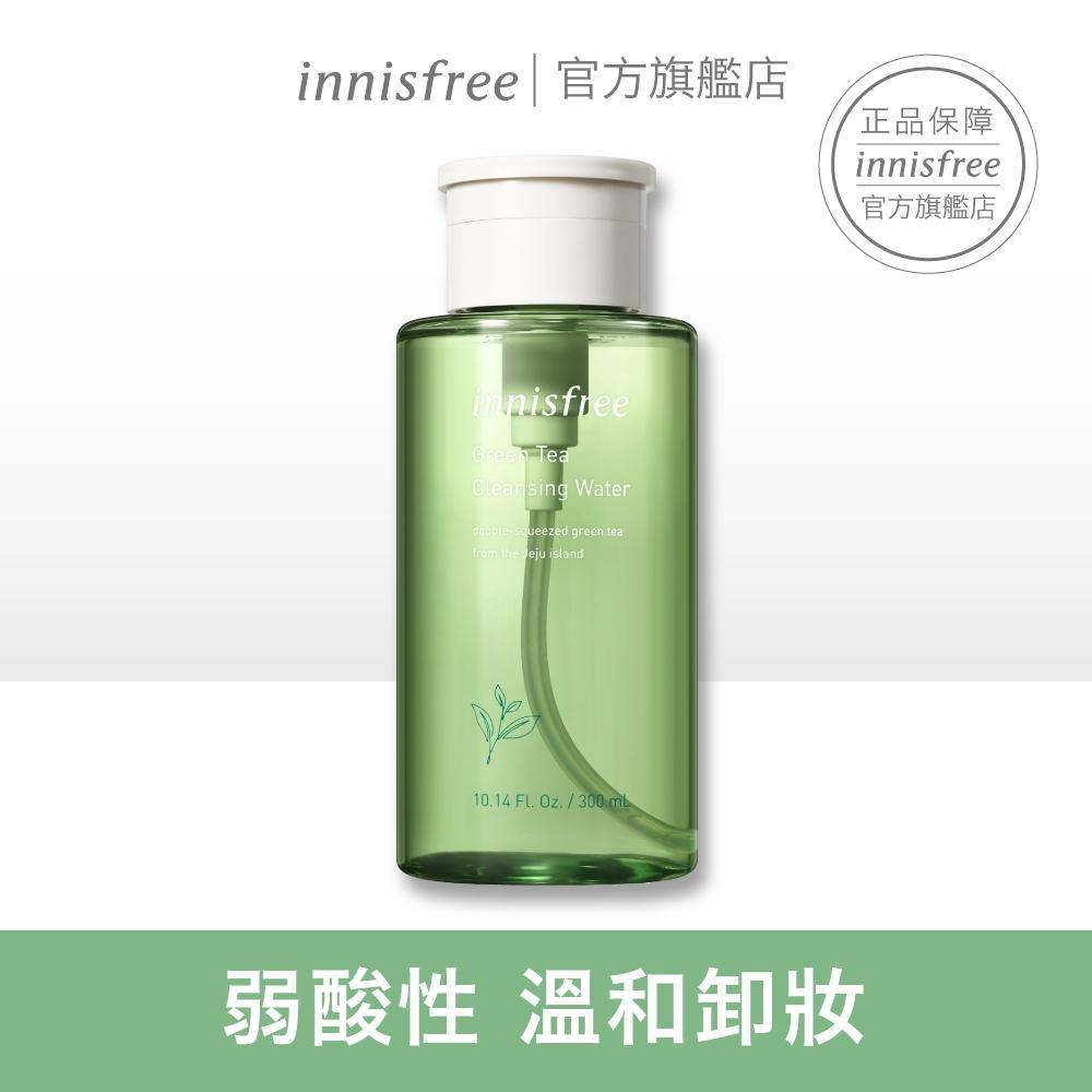 (3入組)innisfree 綠茶保濕卸妝水 300ml