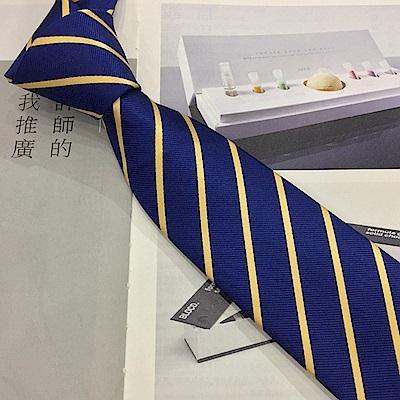 拉福   藍黃8CM寬版領帶拉鍊領帶