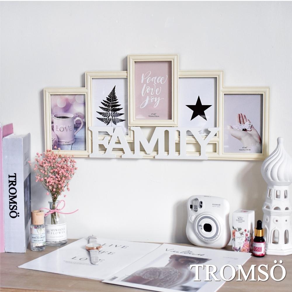 TROMSO 北歐FAMILY5框組-白框