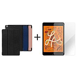 Metal-Slim Apple iPad mini 2019 皮套+保護貼