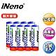 iNeno艾耐諾3號高容量鎳氫充電電池8入-[快] product thumbnail 1