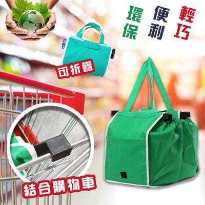 Reddot紅點生活-美國熱銷超便利超市購物袋-輕巧款