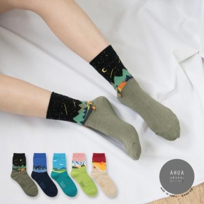 阿華有事嗎 韓國襪子 唯美風景畫中筒襪  韓妞必備長襪 正韓百搭純棉襪