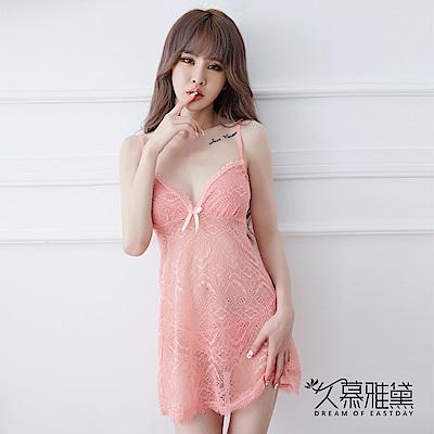 性感睡衣 孔雀花紋性感鏤空蕾絲睡裙。粉紅色 久慕雅黛