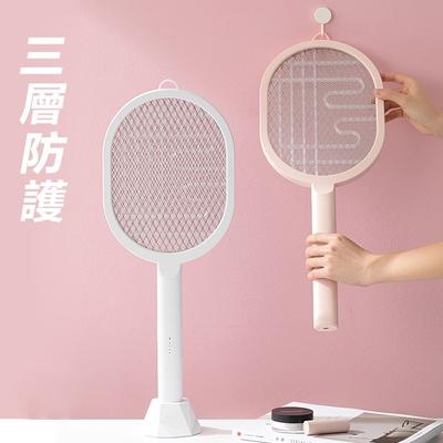 多功能2合1充電式安全防護捕蚊拍捕蚊燈