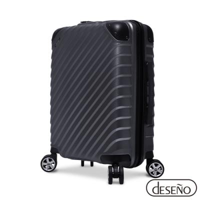 Deseno 都會旅人20吋輕量行李箱-礦石灰