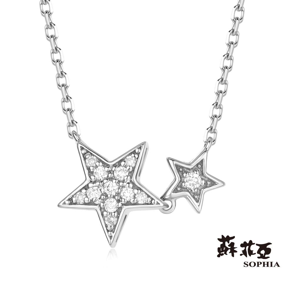 蘇菲亞SOPHIA 鑽鍊-雙子星鑽石項鍊