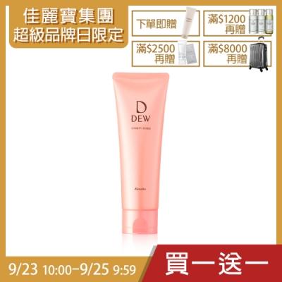 (買一送一) Kanebo 佳麗寶 DEW水潤洗顏皂霜125g