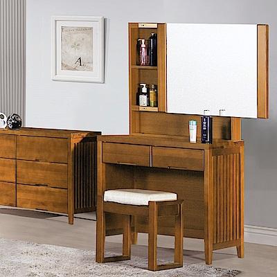 AS-艾朵柚木2.7尺鏡台(含椅)-82*45.5*151.5cm