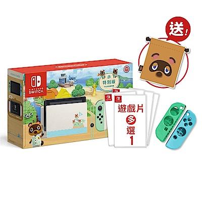 Switch動物森友會電力加強版主機+精選遊戲多選一+手把果凍類比套件+森友會束口袋