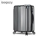 Bogazy 都會之星 26吋防盜可加大拉絲紋行李箱(質感灰)