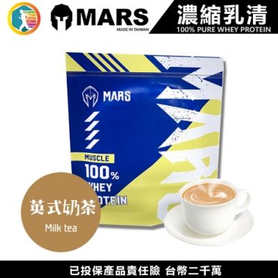 袋裝 戰神 MARS 濃縮乳清蛋白 高蛋白 英式奶茶 2KG