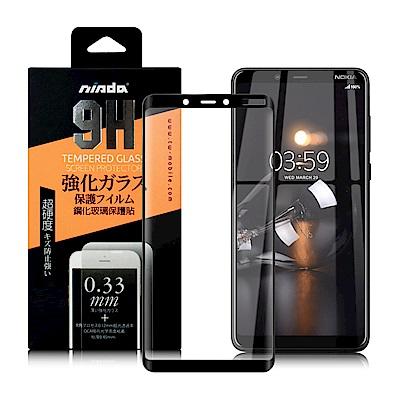 NISDA for Nokia 3.1 Plus 完美滿版玻璃保護貼