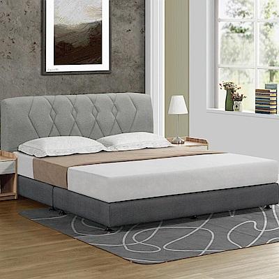 文創集 希米德5尺貓抓皮革雙人床台組合(二色+不含床墊)-152x206x98cm