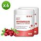 【達摩本草】法國專利蔓越莓益生菌x6包 (滿滿36毫克A型前花青素、私密呵護) product thumbnail 1