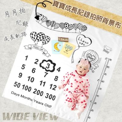 WIDE VIEW 寶寶成長記錄拍照背景布(GH-01)