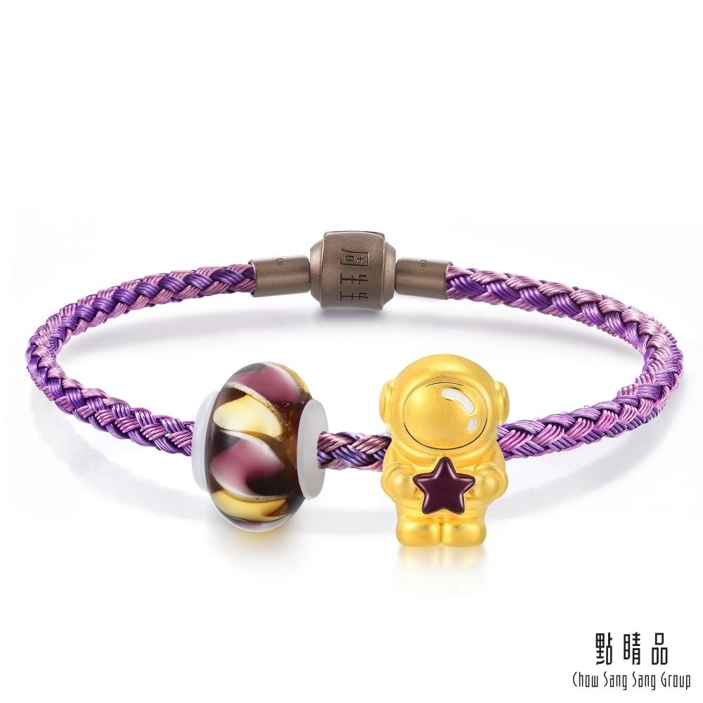 點睛品 Charme Murano Glass 太空人 彩色琉璃黃金串珠手環
