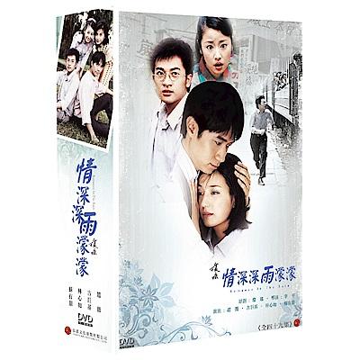 情深深雨濛濛 DVD