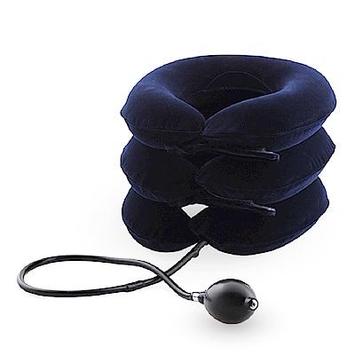 居家 充氣式空氣護頸具