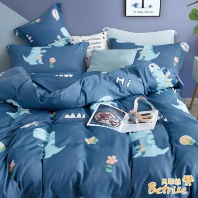 Betrise藍色恐龍 雙人 3M專利天絲吸濕排汗四件式兩用被床包組(採用3M專利吸濕排汗藥劑)