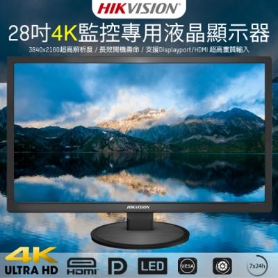 【CHICHIAU】HIKVISION海康威視 4K UHD 28吋LED工業級專業液晶螢幕顯示器-監控專用(DS-D5028UC)