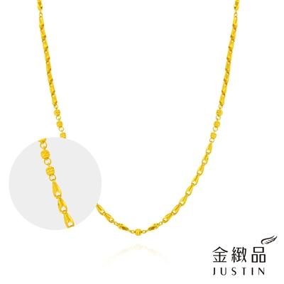金緻品 黃金項鍊 愛鍊 小鑄鍊 1.41錢 5G工藝