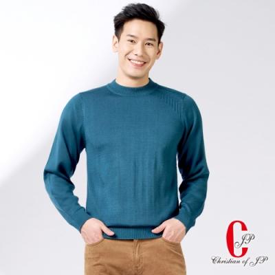 Christian 創意設計圓領彈性毛衣_藍綠(VW735-48)