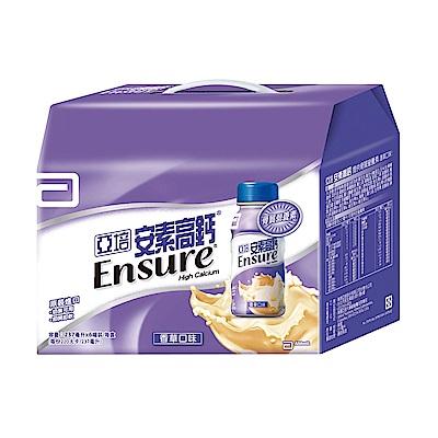 亞培 安素高鈣液禮盒(237ml x6入)