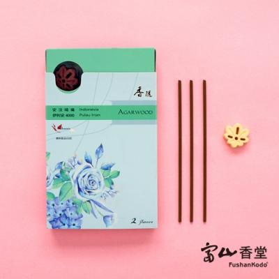 (3入組)富山香堂-愛香隨沉檀香_居家生活馨香味 (共3種香味) [限時下殺]