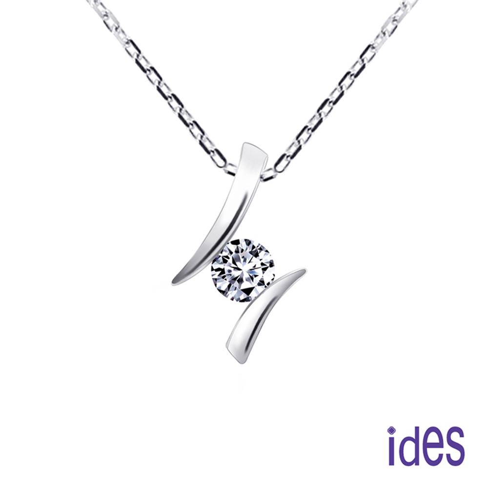 (無卡分期12期) ides愛蒂思 30分E/VS2八心八箭車工鑽石項鍊/簡約H