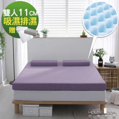House Door 吸濕排濕表布11cm藍晶靈涼感記憶床墊保潔超值組-雙人