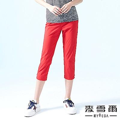 【麥雪爾】色塊鑲邊造型口袋亮紅八分褲