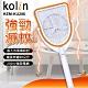 kolin 歌林伸縮吸蚊電蚊拍(KEM-KU206) product thumbnail 1