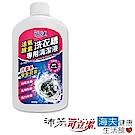 眾豪 可立潔 沛芳 高級 活氧酵素洗衣槽專用清潔液(每瓶600g,6瓶包裝)
