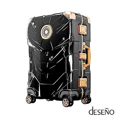 預購-Marvel 漫威年度限量復仇者20吋鋁框行李箱戰損版-黑曜金