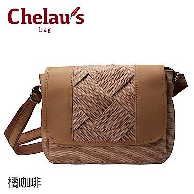 Chelaus bag 紙纖側背包Shoulder Bag