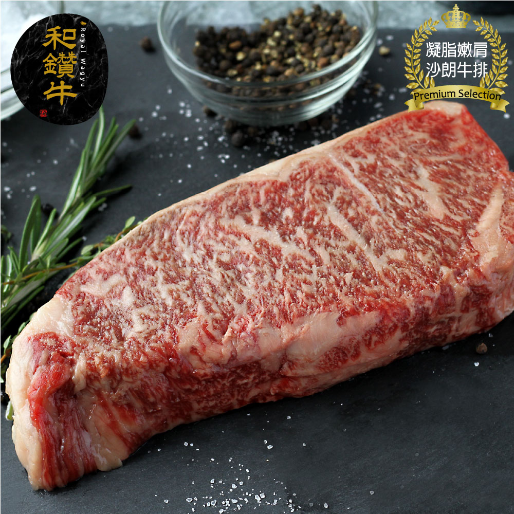 【漢克嚴選】美國和牛PRIME頂級厚切嫩肩沙朗牛排10片(250g±10%/片)